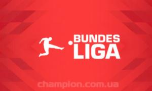 Боруссія обіграла Герту, чергова перемога Лейпцига. Результати матчів 13 туру Бундесліги
