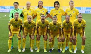 Україна - Греція: онлайн-трансляція кваліфікації жіночого Євро-2022. LIVE