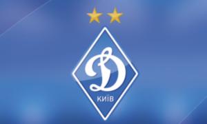 Динамо закриється на клубній базі перед матчем із Шахтарем