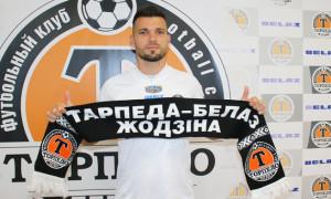 Габовда перейшов до білоруського клубу Торпедо-БелАЗ