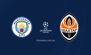 Манчестер Сіті - Шахтар: онлайн-трансляція 5 туру Ліги чемпіонів. LIVE