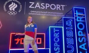 Спортсменка з Росії розкритикувала одяг команди РФ для Олімпійських ігор