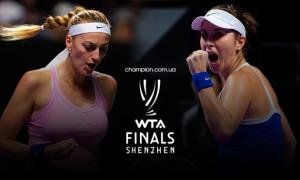 Квітова - Бенчич: онлайн-трансляція Підсумкового турніру WTA Finals Shenzhen. LIVE