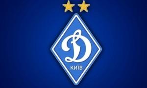 Матч Динамо - Шахтар за Суперкубок можуть перенести