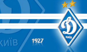 Динамо вирушило до Ужгорода на матч Кубка України