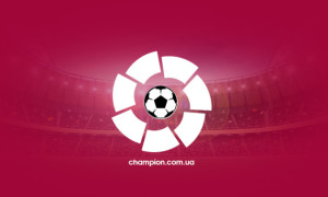 Гранада – Реал Сосьєдад 1:2. Огляд матчу