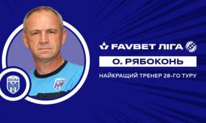 Рябоконь - найкращий тренер 28 туру УПЛ