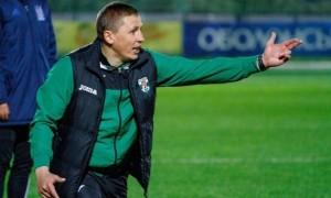 Оболонь Бровар призначила нового головного тренера