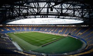 Стадіон Металіст та тренувальна база клубу перейшли у власність держави
