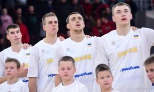 Визначився розширений склад збірної України на перші матчі кваліфікації Євробаскета-2021