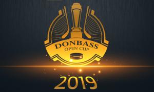 Кременчук - Донбас: онлайн-трансляція матчу Donbass Open Cup-2019