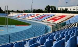 Інгулець - Олександрія: Де дивитися матч УПЛ
