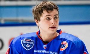 Дніпро підписав нападника Василенкова
