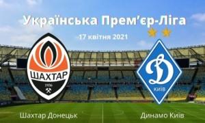 Прогноз на матч Шахтар – Динамо Київ: 17 квітня 2021