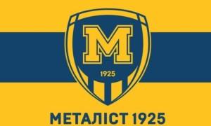 Металіст 1925 обіграв Авангард у 8 турі Першої ліги