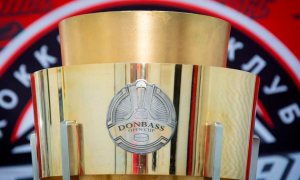 Всі матчі Відкритого кубка Донбасу покаже XSPORT