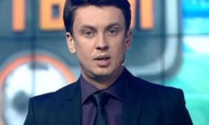 Циганик: Вернидуб міг очолити Динамо