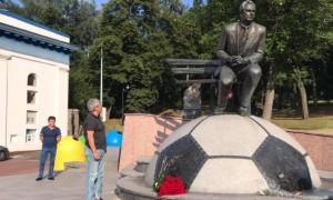 Луческу вшанував Лобановського