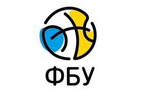 Федерація баскетболу України з 23 грудня призупиняє Суперлігу