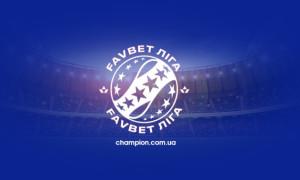 Шахтар - Десна: прев'ю матчу 19 туру УПЛ