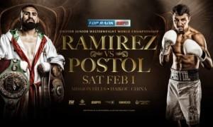 Бій Постола і Раміреса відбудеться у США