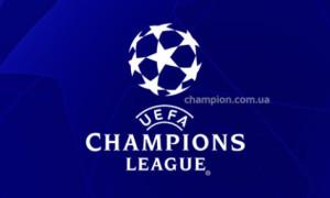 Баварія зіграє з ПСЖ. Результати жеребкування 1/4 фіналу Ліги чемпіонів