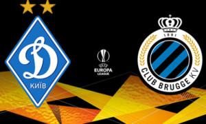 Динамо - Брюгге: Де дивитися матч Ліги Європи