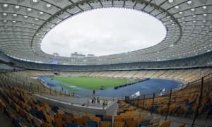 Визначені місце і дата проведення Суперкубку України