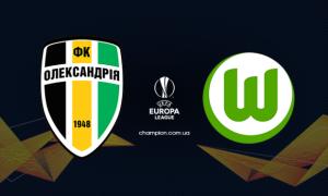 Олександрія програла Вольфсбургу  і втратила шанси вийти з групи Ліги Європи