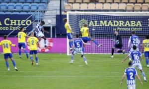 Кадіс - Реал Сосьєдад 0:1. Огляд матчу