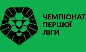 Оболонь-Бровар розгромила Балкани у 13 турі Першої ліги