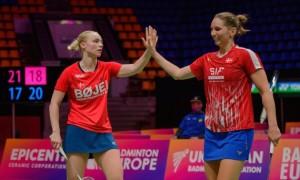 Перша гучна сенсація чемпіонату та домінування данців: підсумки 4 дня чемпіонату Європи