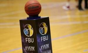 Стали відомі пари 1/16 фіналу Кубку України серед чоловіків