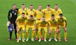 Україна - Франція: анонс і прогноз матчу відбору до ЧС-2022