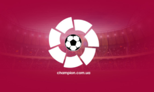 В Іспанії чекають повернення футболу в липні