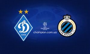 Динамо - Брюгге 3:3. Відео голів