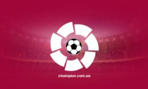 Жирона – Райо Вальєкано 0:2. Огляд матчу