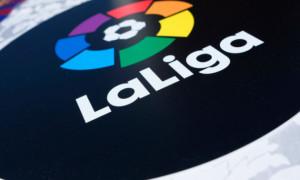 Керівники та гравці клубів Ла-Ліги та Сегунди підозрюються у справі про договірні матчі