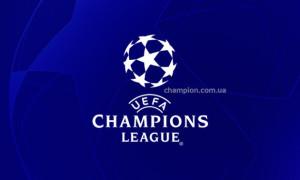 УЄФА хоче реформувати Лігу чемпіонів