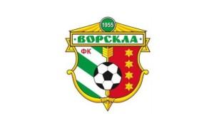 Ворскла представила нову форму на сезон 2021/22