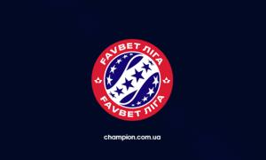 Шахтар та Олександрія не виявили сильнішого в 12 турі УПЛ