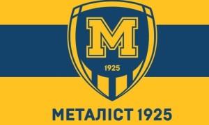 Металіст-1925 пішов на карантин через коронавірус