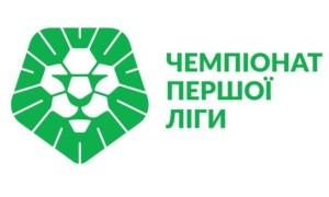 Суми зіграють з Волинню, Дніпро-1 з Агробізнесом. Онлайн-трансляція матчів Першої ліги