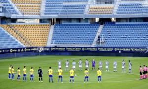 Реал Сосьєдад переміг Кадіс і очолив турнірну таблицю Ла-Ліги