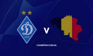 Динамо проти бельгійських клубів у Єврокубках: історія протистоянь