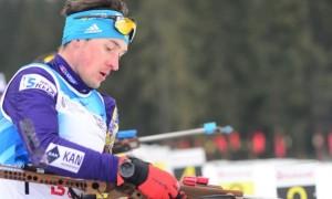 Тищенко виграв мас-старт та став триразовим чемпіоном України