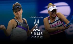 Світоліна - Кенін: анонс і прогноз Підсумкового турніру - 2019 WTA Finals Shenzhen