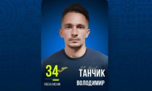 Метал підписав колишнього гравця Чорноморця і Карпат