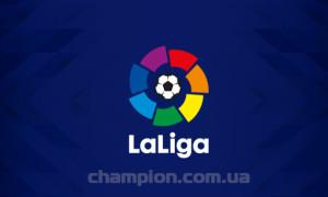 Перемога Реала Сосьєдада та розром від Вальядоліда. Результати 12 туру Ла-Ліги