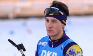 Тищенко найкращий серед українців в другому спринті на Кубку IBU